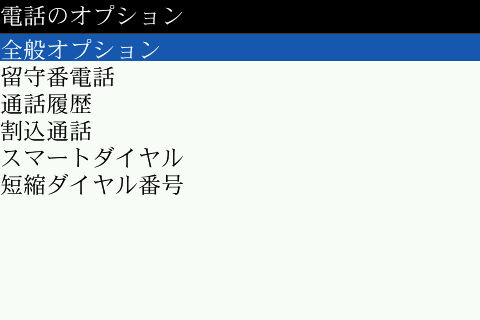 f:id:BlackBerryBold:20090805170159j:image