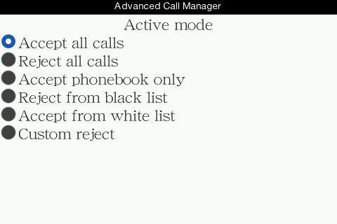 f:id:BlackBerryBold:20090806150701j:image