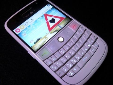 f:id:BlackBerryBold:20090807133928j:image