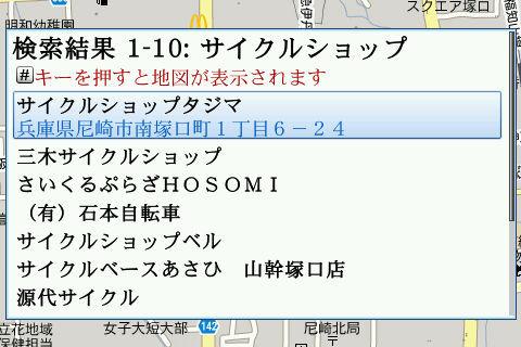 f:id:BlackBerryBold:20090808185131j:image