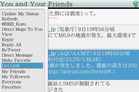 f:id:BlackBerryBold:20090809204052j:image