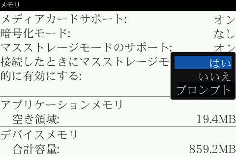 f:id:BlackBerryBold:20090809212617j:image