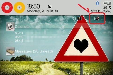 f:id:BlackBerryBold:20090810193753j:image