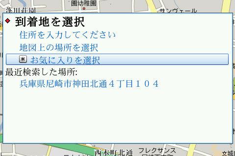 f:id:BlackBerryBold:20090812113519j:image