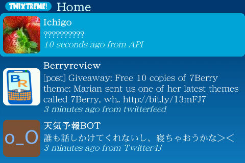 f:id:BlackBerryBold:20090827012511j:image