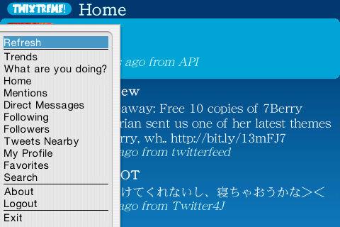 f:id:BlackBerryBold:20090827012512j:image
