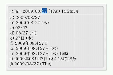 f:id:BlackBerryBold:20090827153829j:image:h160