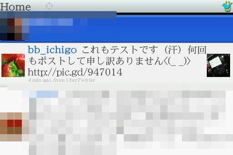 f:id:BlackBerryBold:20090830000805j:image