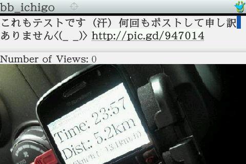 f:id:BlackBerryBold:20090830000806j:image