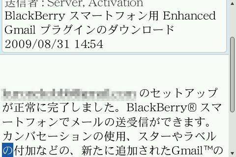 f:id:BlackBerryBold:20090831153915j:image