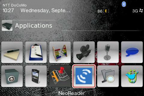 f:id:BlackBerryBold:20090902111431j:image