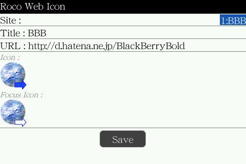 f:id:BlackBerryBold:20090907102236j:image