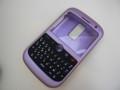 f:id:BlackBerryBold:20090909012035j:image:medium