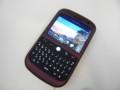 f:id:BlackBerryBold:20090909012046j:image:medium