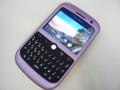 f:id:BlackBerryBold:20090909012047j:image:medium