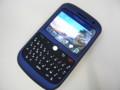f:id:BlackBerryBold:20090909012048j:image:medium