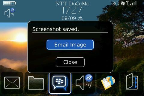 f:id:BlackBerryBold:20090909173642j:image