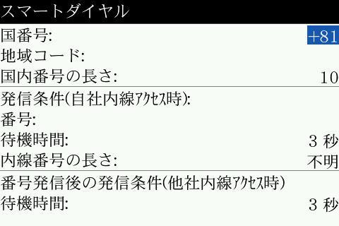 Capture16_12_4.jpg