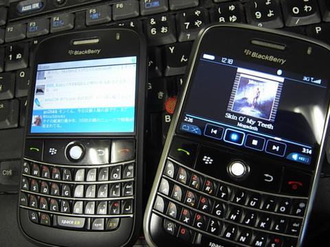 f:id:BlackBerryBold:20090920124013j:image