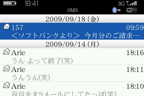 f:id:BlackBerryBold:20090920184625j:image