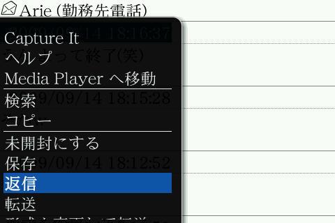 f:id:BlackBerryBold:20090920184627j:image