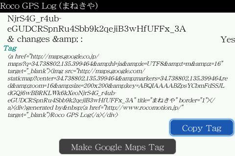 f:id:BlackBerryBold:20090922150257j:image