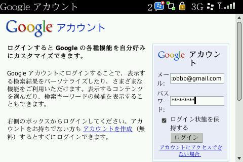 f:id:BlackBerryBold:20090922150302j:image