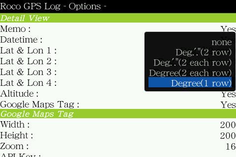 f:id:BlackBerryBold:20090922150306j:image