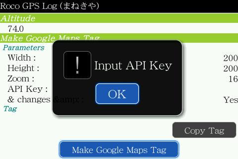 f:id:BlackBerryBold:20090922150309j:image