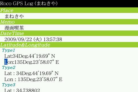 f:id:BlackBerryBold:20090922150311j:image