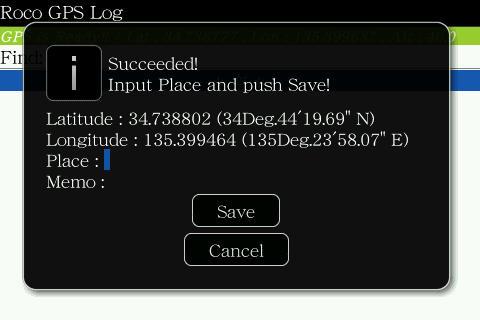 f:id:BlackBerryBold:20090922150313j:image