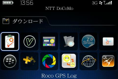 f:id:BlackBerryBold:20090922150316j:image