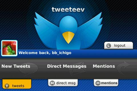 f:id:BlackBerryBold:20090923094727j:image