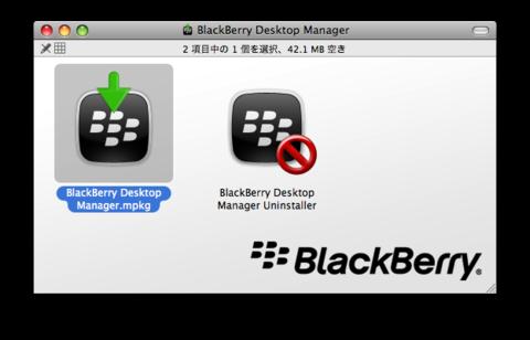 f:id:BlackBerryBold:20090927155657p:image