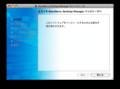 f:id:BlackBerryBold:20090927155658p:image:medium