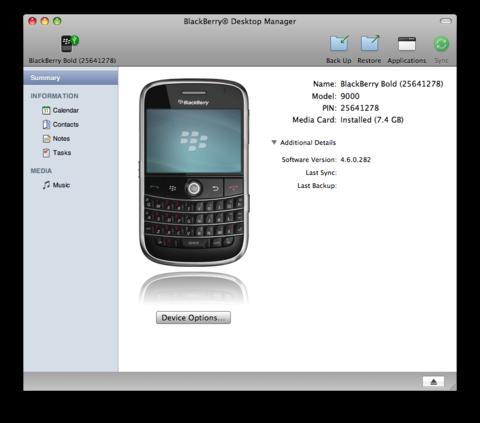 f:id:BlackBerryBold:20090927155703p:image