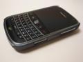 f:id:BlackBerryBold:20090927185436j:image:medium