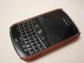 f:id:BlackBerryBold:20090927185437j:image:medium