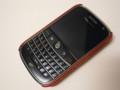 f:id:BlackBerryBold:20090927185443j:image:medium