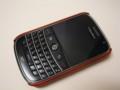 f:id:BlackBerryBold:20090927185446j:image:medium