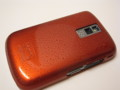 f:id:BlackBerryBold:20090927185448j:image:medium