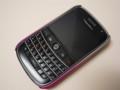 f:id:BlackBerryBold:20090927185458j:image:medium