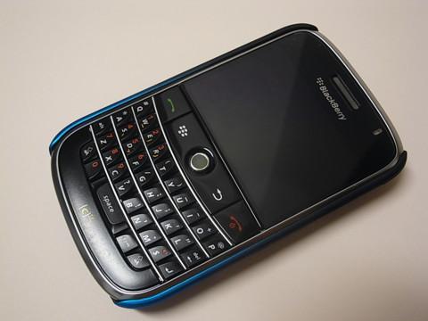 f:id:BlackBerryBold:20090927185504j:image