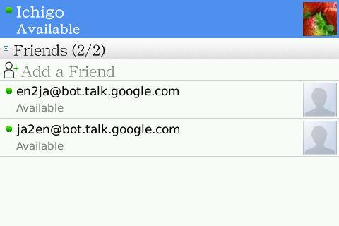 f:id:BlackBerryBold:20090929100832j:image