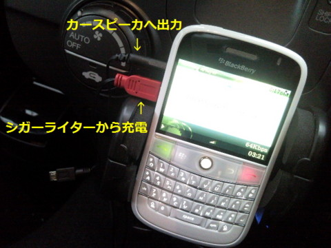 f:id:BlackBerryBold:20090929205100j:image