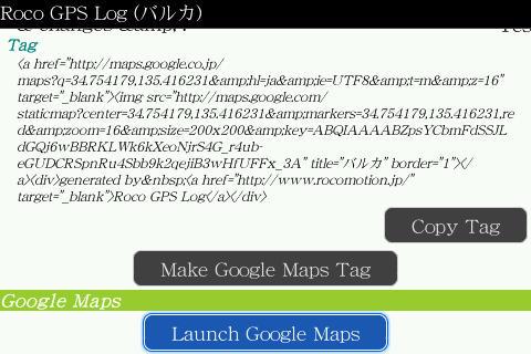 f:id:BlackBerryBold:20090930110902j:image