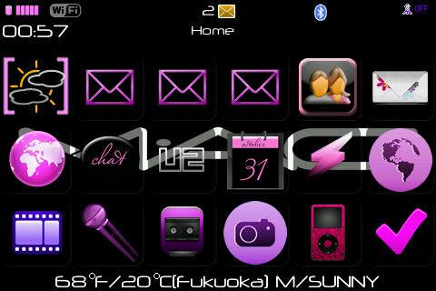 f:id:BlackBerryBold:20090930152525j:image