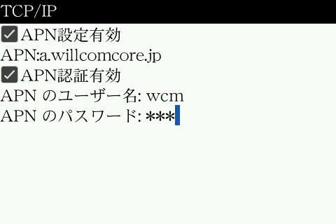 f:id:BlackBerryBold:20091001130352j:image