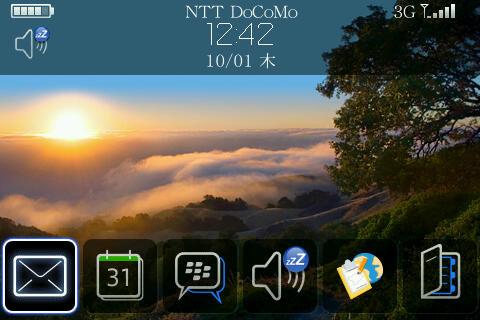 f:id:BlackBerryBold:20091001132710j:image
