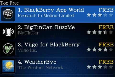 f:id:BlackBerryBold:20091002092302j:image